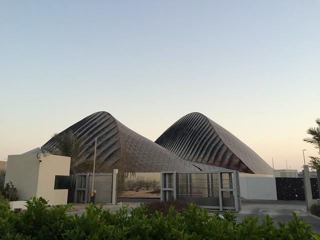 Guggenheim Abu Dhabi, Manarat Al Saadiyat