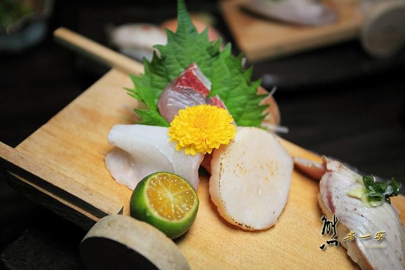 山日本料理
