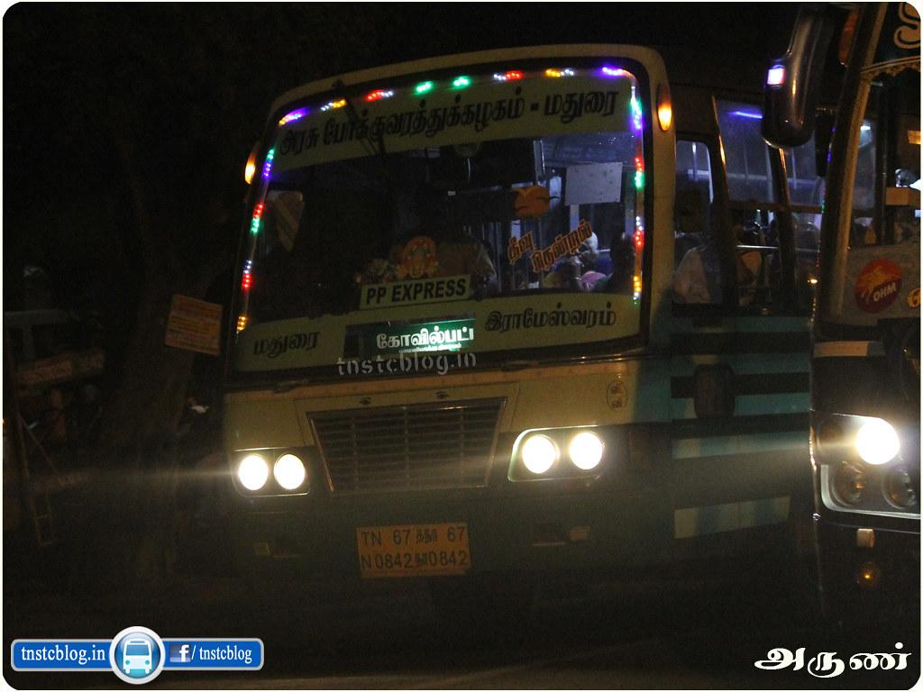 Kovilpatti - Rameswaram