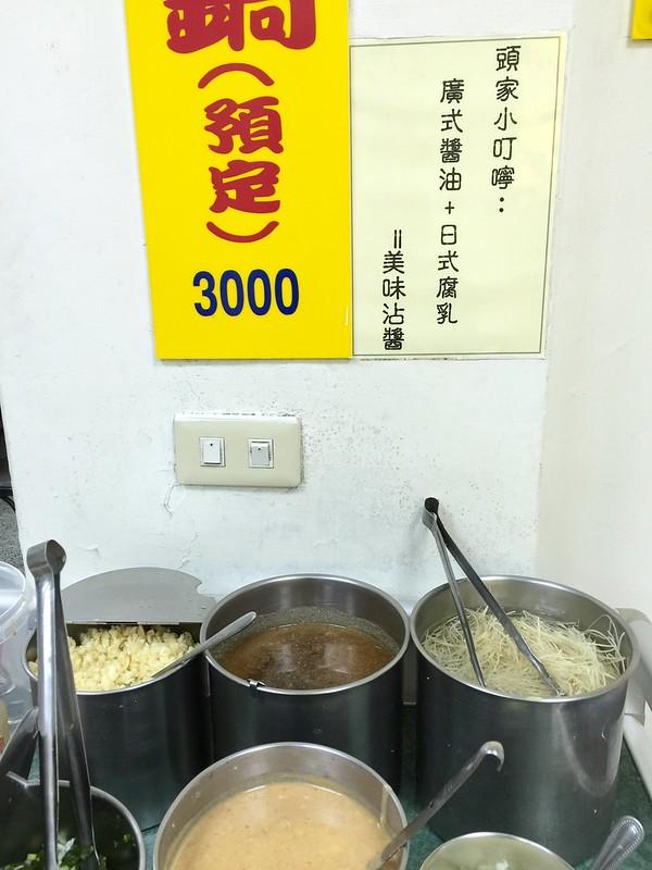 阿輝黃牛肉