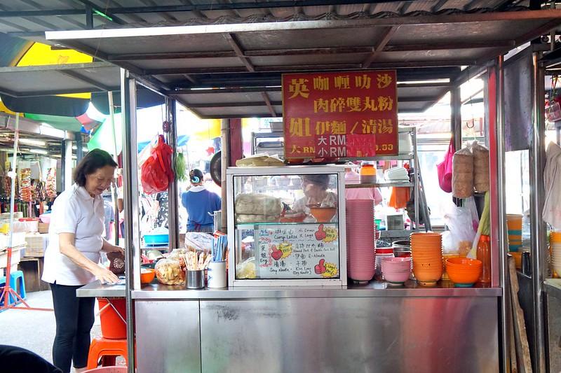 curry mee - imbi market