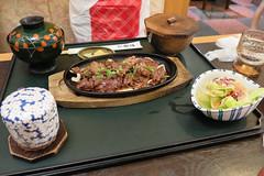 Wafutei - Beef on hot iron skillet
