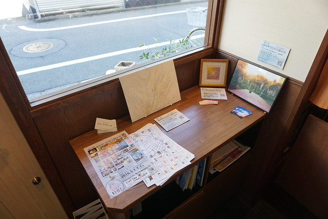 プリヤートナ'(東長崎)