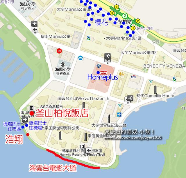 釜山柏悅飯店地圖
