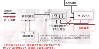 20141118_MT_05