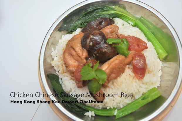 Hong Kong Sheng Kee Dessert OneUtama 10