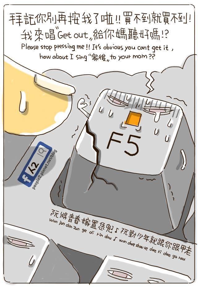 江蕙 江蕙演唱會 二姐 引退 黃牛 限量是殘酷的 F5 孝親 人2 人2的插画星球 People2 instagram people2planet