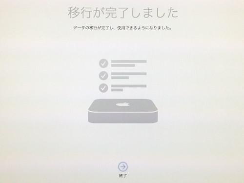 Mac Migration Assistant, Finished (after reboot)
