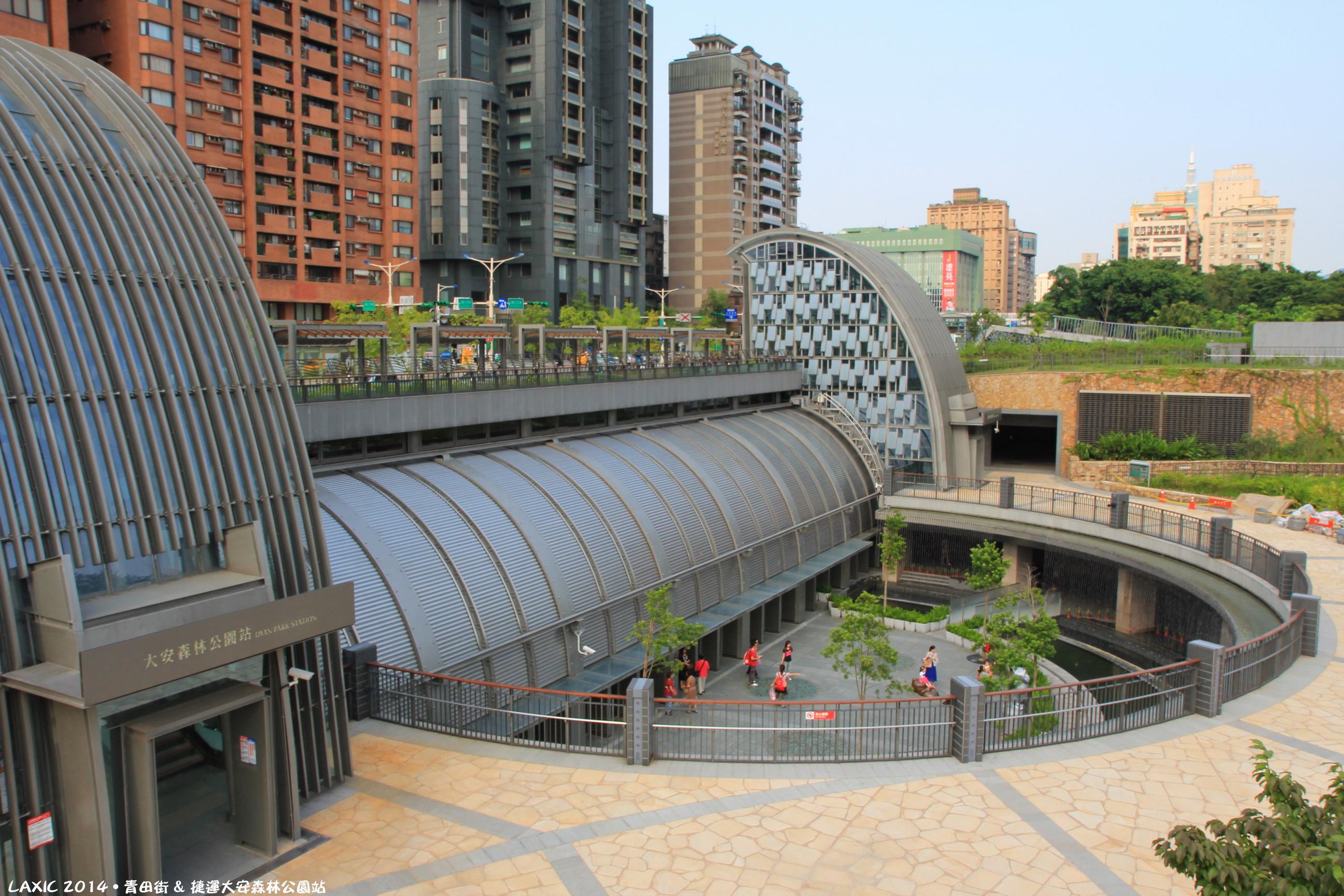 2014.08 青田街 & 捷運大安森林公園站