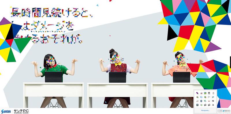 サンテPC  参天製薬 - Mozilla Firefox 28.10.2014 215136