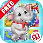 Buzz Me Kid Phone App