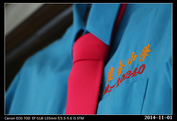 2014_1101_Uniform