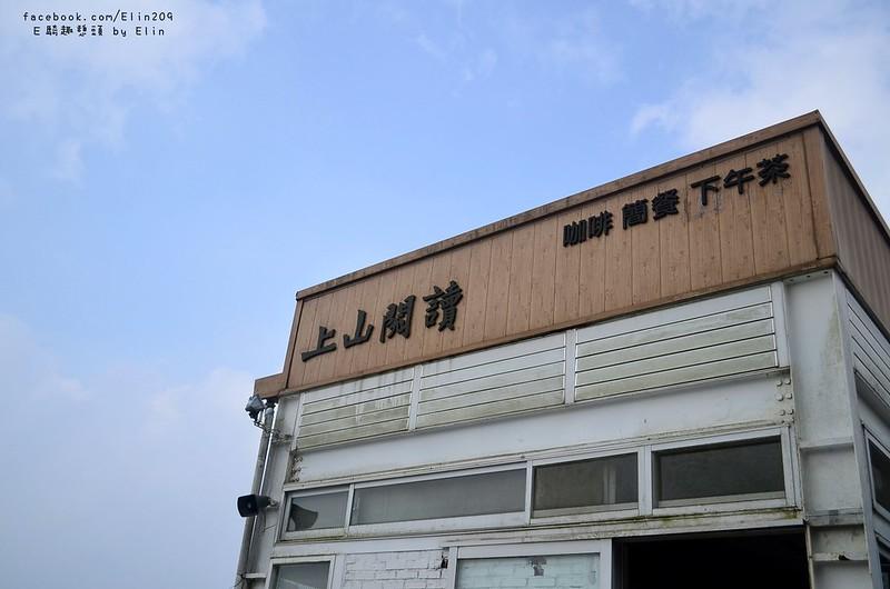 上 (29)