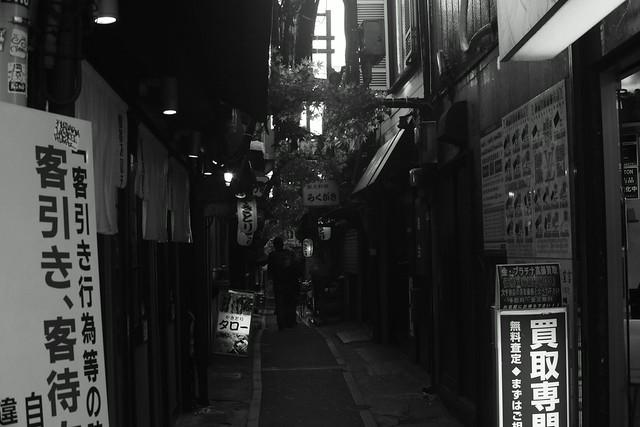 新宿思い出横丁 Omoide-Yokocho, Shinjuku Tokyo, 02 Dec 2014. 036