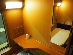 "Sunrise Express ""Single room"" 01"