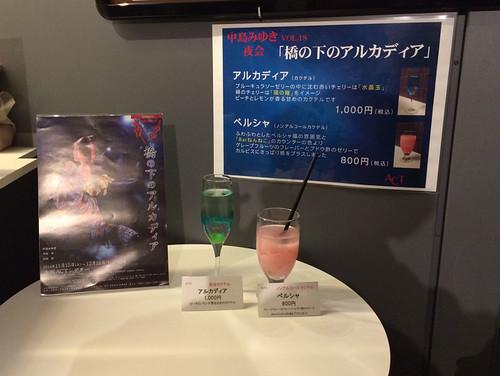 miyuki4