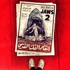 Lovin' old-fashioned filmposters with arabic characters available in Cairo Film Festival!