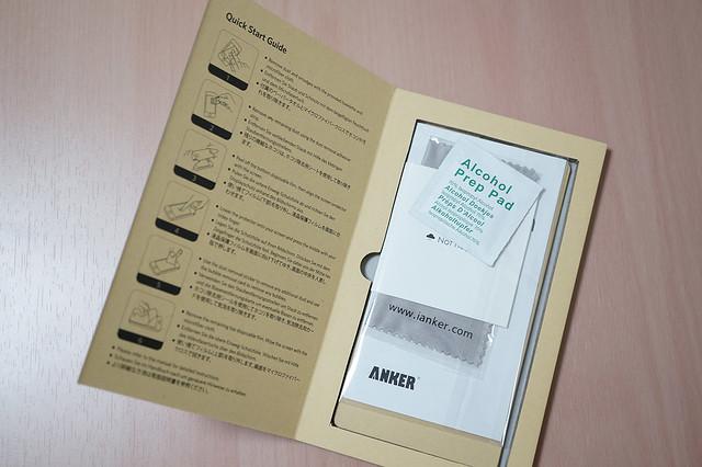 anker-premium-glass03