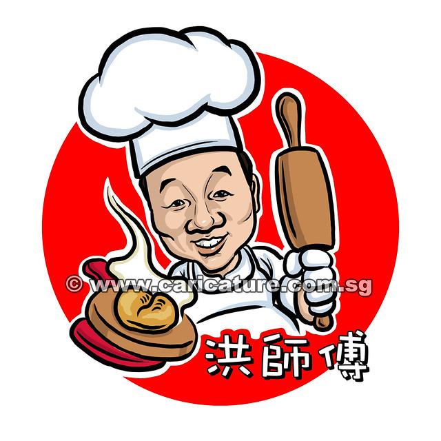 digital mascot design for 元朗饼家洪師傅 (watermarked)