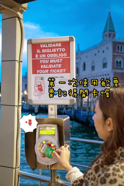 Venice burano (53)