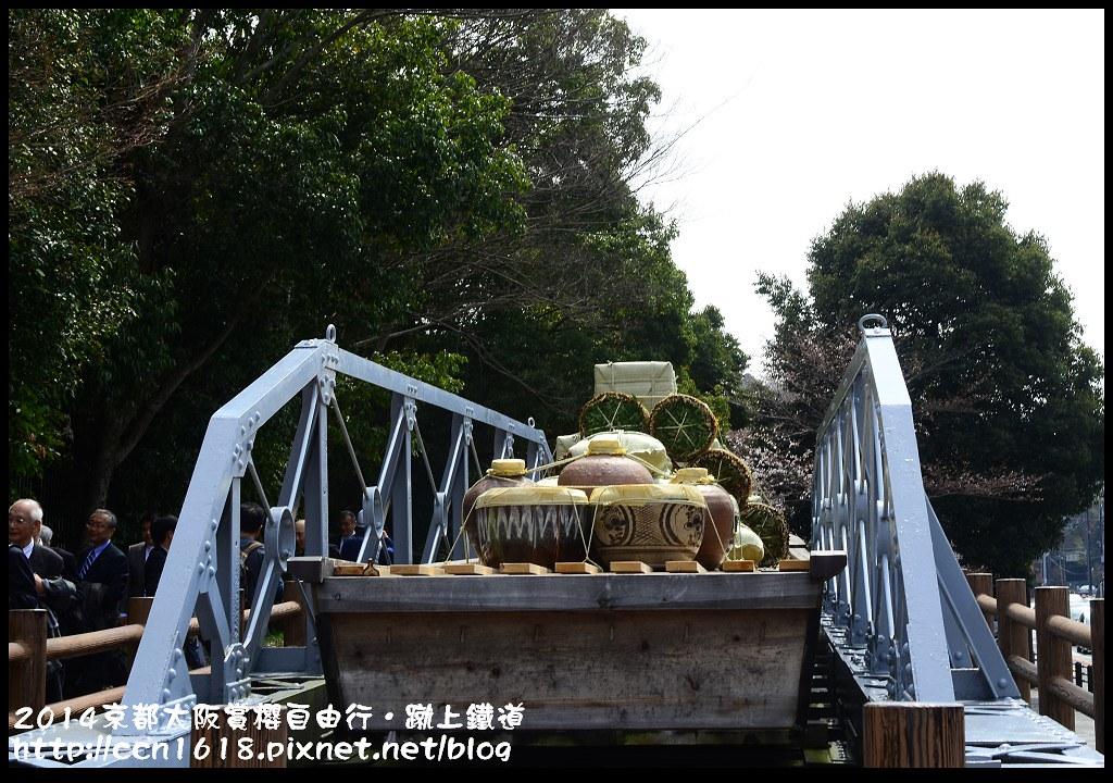 2014京都大阪賞櫻自由行.蹴上鐵道DSC_0263