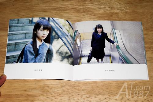 Nogizaka46 - Toumei na Iro