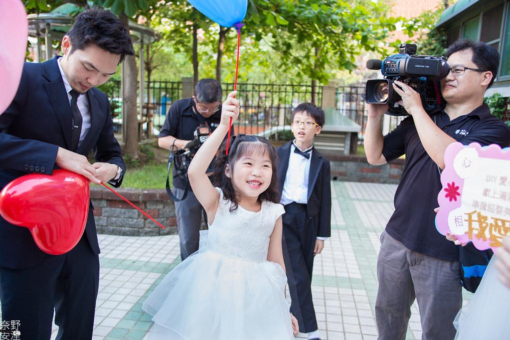 婚禮攝影-台南-家羽&旻秀-結婚-X-大億麗緻酒店 (13)