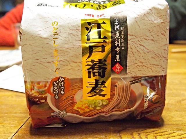 2014.12.31 年越し蕎麦