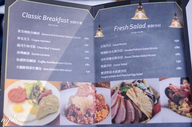 咖啡瑪榭 台中店 | 台中早午餐 法式鹹派 衣索比亞咖啡 複方花茶 放空的好地方