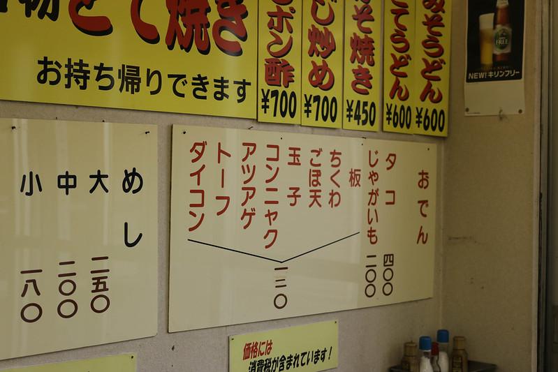 20141124-曽爾高原-0400.jpg