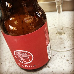 Kagua Rouge Craft Beer