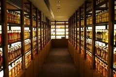 The Whisky Library, Yamazaki