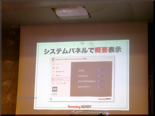 Photo:2014-12-04_T@ka.'s Life Log Book_【Event】DeP そろそろウィルス対策考え直さない?_07 By:logtaka