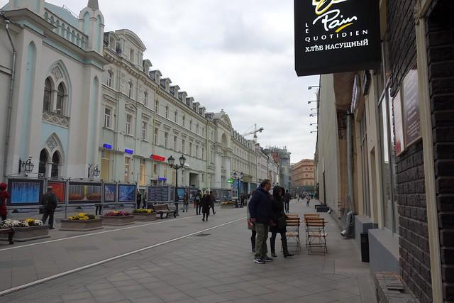 204 - Nikolskaya Ulitsa
