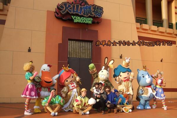 義大遊樂世界05吉祥物見面會
