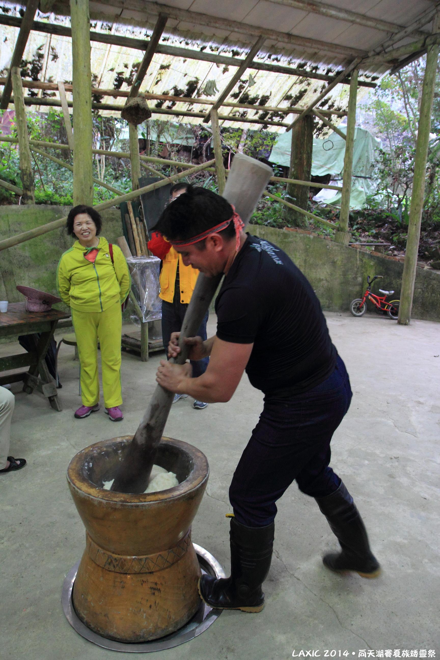 2014.11 苗栗向天湖賽夏族矮靈祭