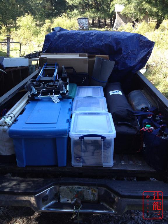 Load-up Tetris A