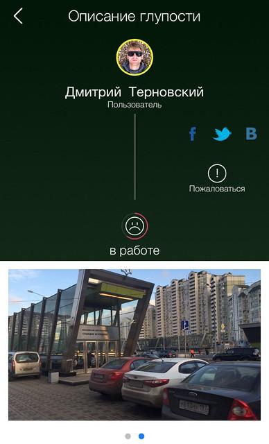 image-19-11-14-11-37