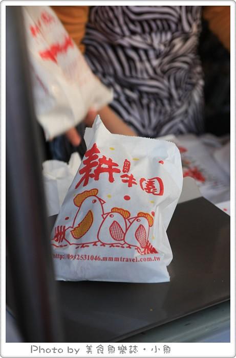 【苗栗苑裡】菜市場超搶手秒殺炸雞~耕牛園 @魚樂分享誌