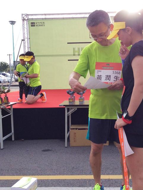 2014 Heroes Run