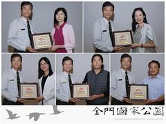績優古厝民宿暨賣店頒獎-02(民宿金質獎)