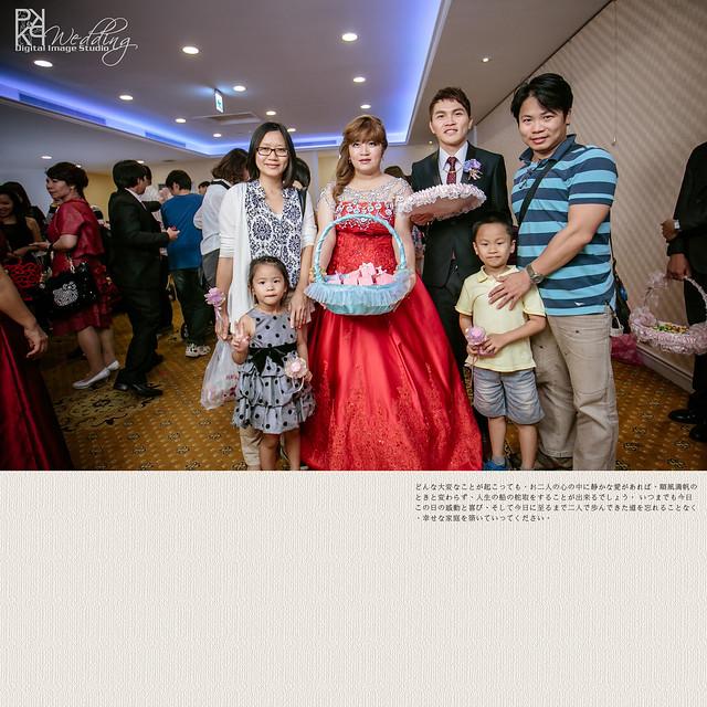 20141026PO-121
