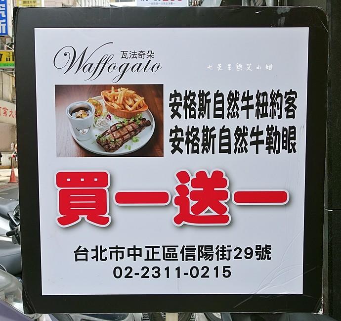 2 瓦法奇朵 台北車站信陽店 2014台北車站大聖誕樹
