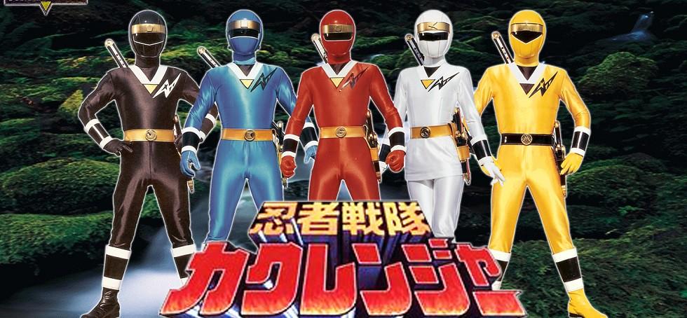 Xem phim Ninja Sentai Kakuranger - Chiến đội Nhẫn giả Kakuranger Vietsub