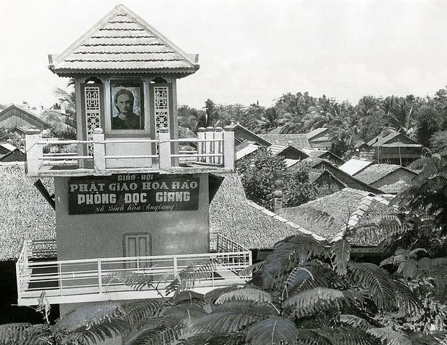 Vietnam War 1966 - A Hoa Hao pagoda amid Mekong River palms