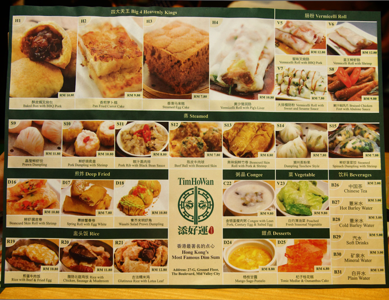 Ho Kitchen Bangkok Menu