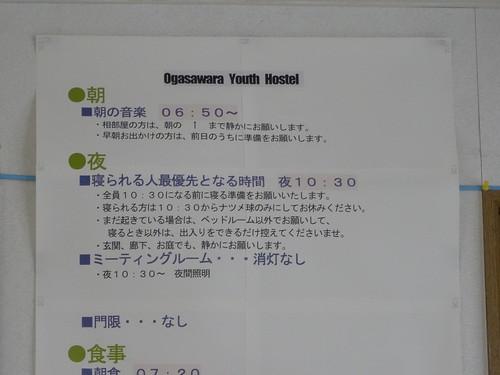 DSC09925 1