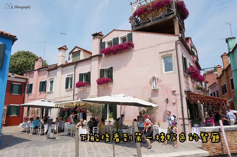 Venice burano (11)