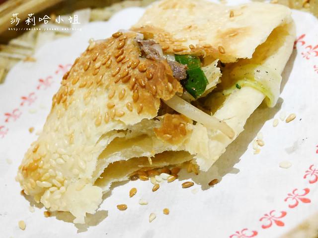 台北新店酸菜白肉鍋蒙古烤肉吃到飽涮八方 (15)