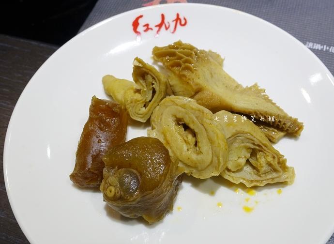 25 紅九九個人麻辣鍋(原禎記館)